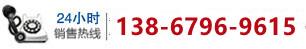 电话:0579-8586 1901